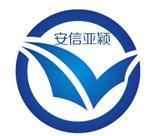 北京安信亚颖科技有限公司