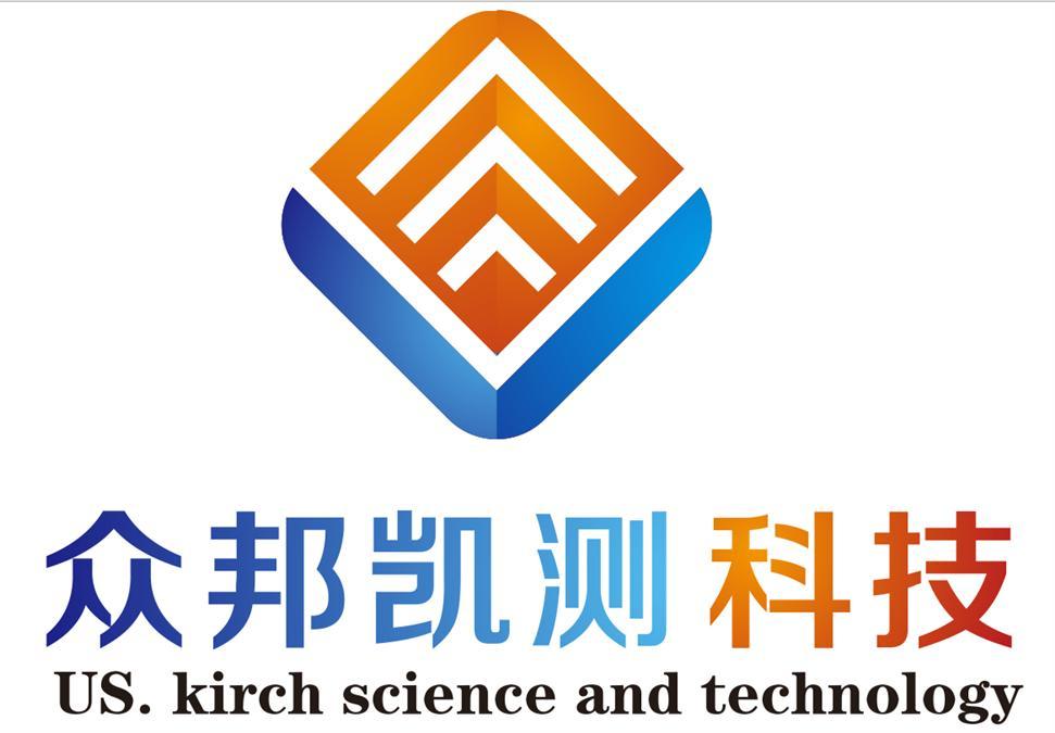 logo logo 标志 设计 图标 971_675