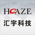 深圳市汇宇科技有限公司