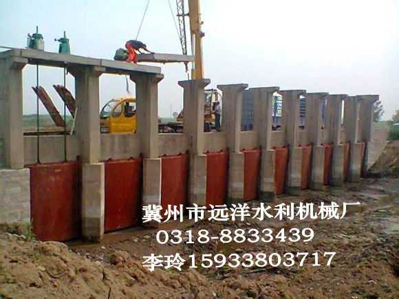 冀州市远洋水利机械厂