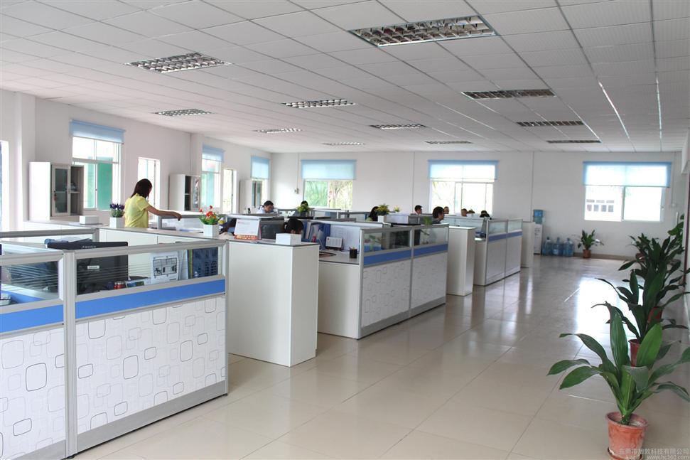 郑州耀壮检测设备有限公司