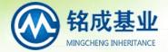 北京铭成基业科技有限公司