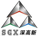 深圳市深高新科技有限公司