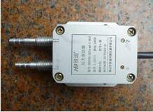 微压差传感器