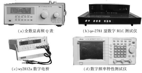 用于电子测量的仪器有哪些?