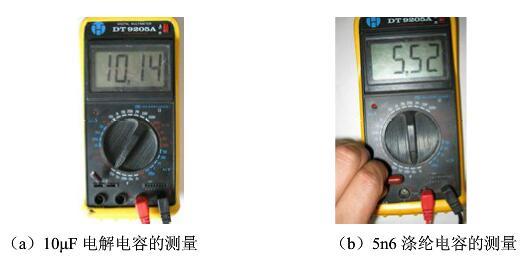 用数字型万用表测量电容的方法比较简单,首先将功能开关