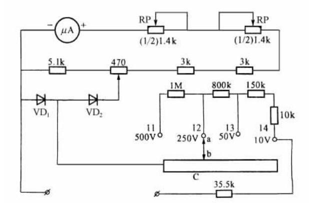 指针式万用表中的交流电压测量电路