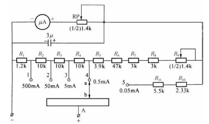 mf9型万用表直流电流测量电路
