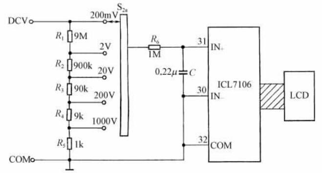 数字万用表可用于测量多种电路,今天小编将详细列举两种:电压,电流测量电路,一起来看围观吧~下文仅供参考:   1.数字式万用表中的直流电流测量电路   直流电流测量电路共设7挡:20、200、2m、20m、200m、2和20,其中20挡专用一个输入插孔。测量电路如图所示。二极管起双向限幅过压保护作用,选用1N4148(1/400V)硅塑封整流二极管。当输入电压低于桂二极管的正向导通压降时,二极管截止,对测量毫无影响。一旦输入电压大于0.