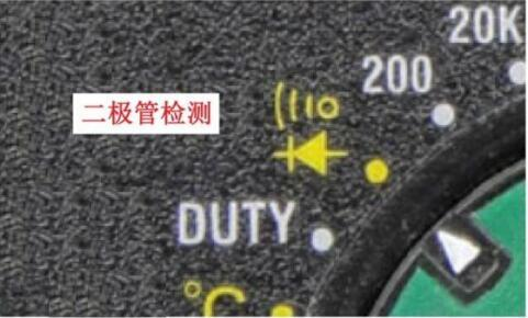 蜂鸣器通断功能与二极管正向压降检测的位置.jpg