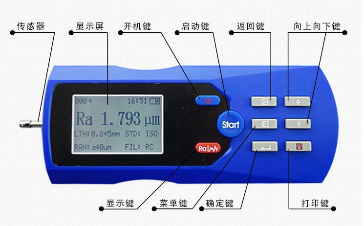表面粗糙度测量仪需要注意的使用事项有哪些