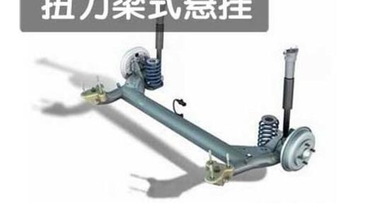 有关悬架扭杆的试验要求及优点