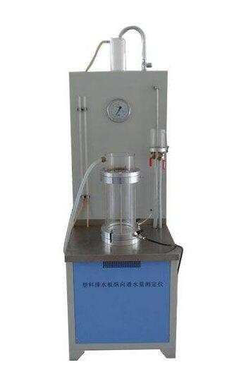 塑料排水板纵向通水量仪的功能特点