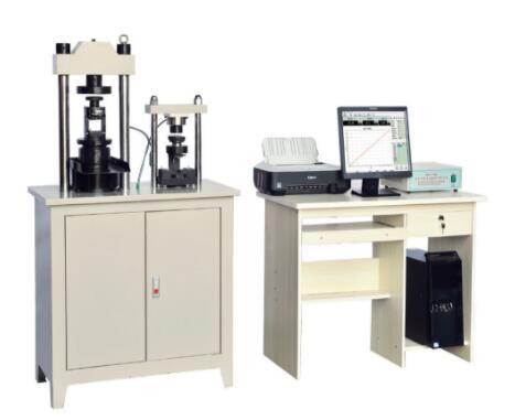 材料试验机.jpg