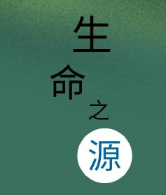 """资料清水变""""绿汤"""" 检测仪器呵护生命之源 (2"""