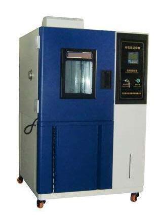 高低温试验箱的操作介绍