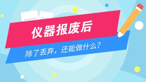 云顶娱乐游戏平台官网 2