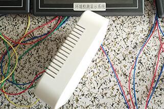 室内多参数环境监测显示系统特点介绍