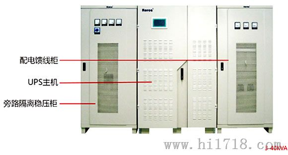 正弦波输出 无论在市电模式或电池模式,均可输出低失真度的正弦波电源,为用户的负载设备供最佳的电源保障。 零转换时间 当市电停电或复电时,UPS在市电模式与电池模式之间的切换是完全没有转换时间的,有效保证了负载运行的可靠性。 输入零火线侦测功能 山特Rack UPS 1K~3K(S)具备零火线反接侦测功能。,避免UPS市电输入零火线反接。 旁路输出人性化 为了避免山特用户让UPS工作于BYPASS MODE不开机使用,造成市电中断,UPS与设备均异常关机。山特Rack UPS 1K~3K(S)输入正常市电,