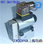 电磁阀线圈MFB12-37YC