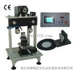 STX-202小型金刚石线切割机 广东佛山产 上门调试