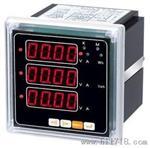 多功能网络电力仪表(LED数码管显示)