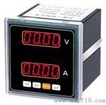 三相电压电流组合数显表