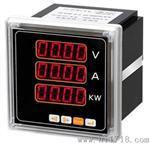 电流电压有功功率组合表