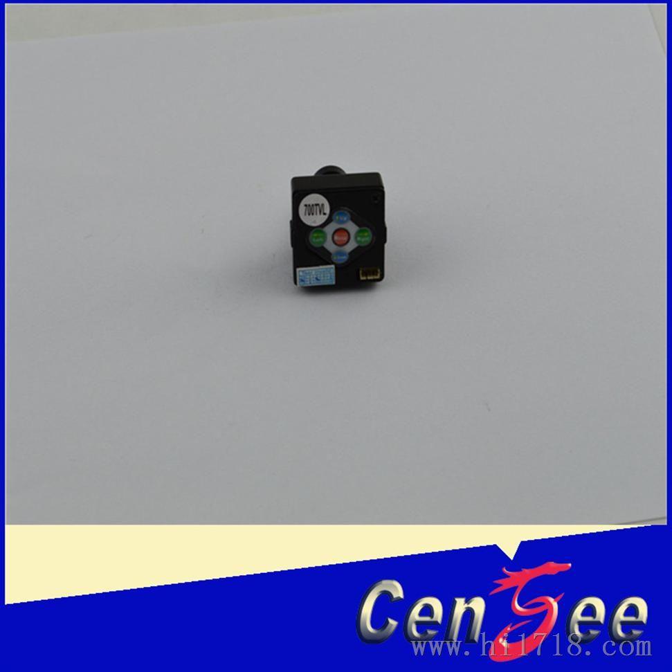 乐山微型监控摄像机哪里有卖的 乐山微型摄像机厂家