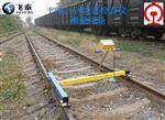 铁路轨道检查仪厂家 路轨专用钢轨检测车