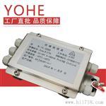 【EX-JXH】亚衡地磅、平台秤、模块、称重设备防爆接线盒质量好,价格优,易安装,易调试,外壳坚固