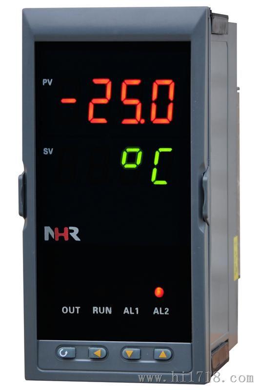 虹润集团NHR-1100系列简易型单回路数字显示控制仪