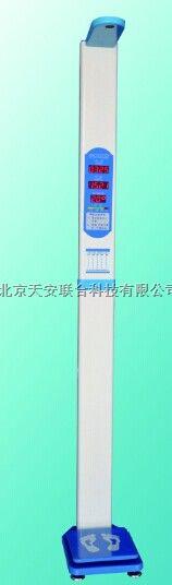 超声波身高体重秤 带BMI体型指数