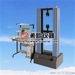 北京热销希欧牌微机控制材料试验机,数显式电子试验机
