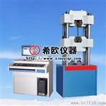 600KN微机屏显式液压试验机希欧仪器厂家直销