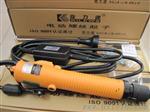 KILEWS奇力速P1L-SK-3280P电动螺丝刀