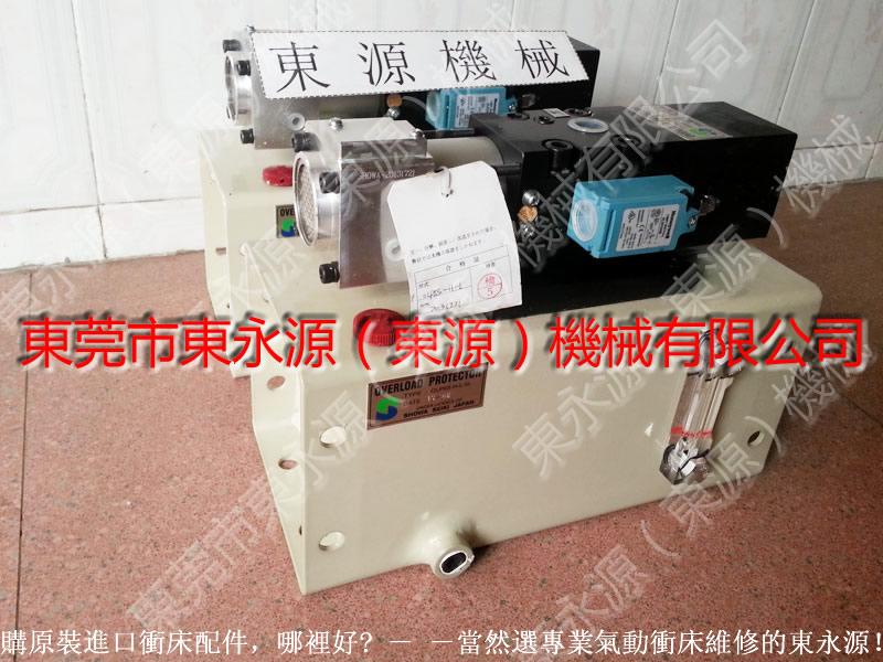 台湾关东kantou冲床超负荷油泵