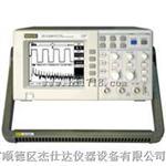 DS5042M數字示波器 廣東佛山示波器 大品牌 測量精準