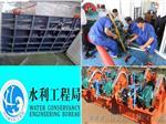 水工金属结构产品生产许可证必备的检验、试验和计量设备