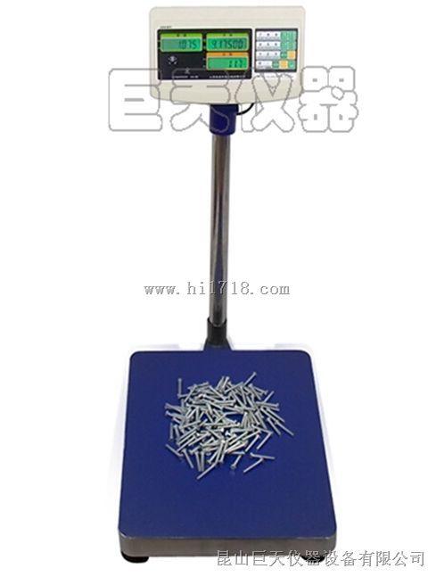 全国价电子秤,食品厂商贸厂专用的电子秤