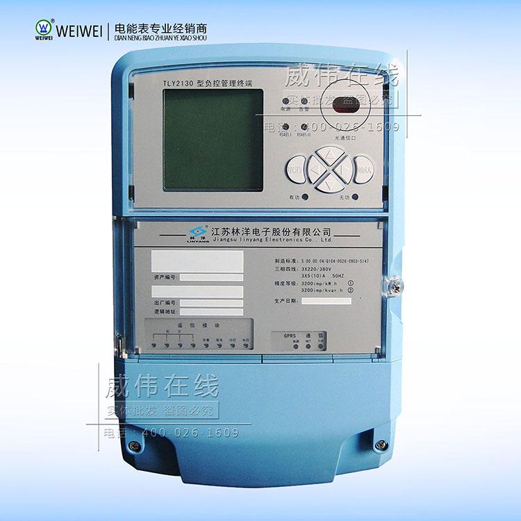 5(6)a单相电子式远程费控智能电能表|电表