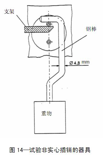 电路 电路图 电子 工程图 平面图 原理图 341_517 竖版 竖屏