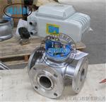 电动三通球阀Q944F-16C DN100