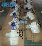 D971X-10T电动对夹蝶阀厂家直销