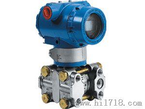 电容式压力变送器价格 电容式压力变送器型号