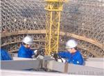 钢结构配置表