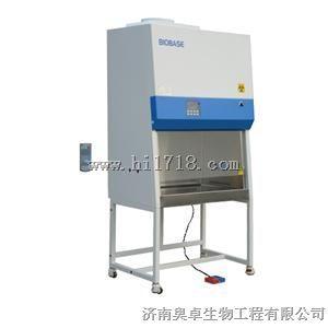 山东鑫贝西BSC-1100IIA2-X单人半排生物安全柜