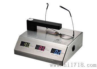 眼鏡鏡片透光率測試儀NS550A