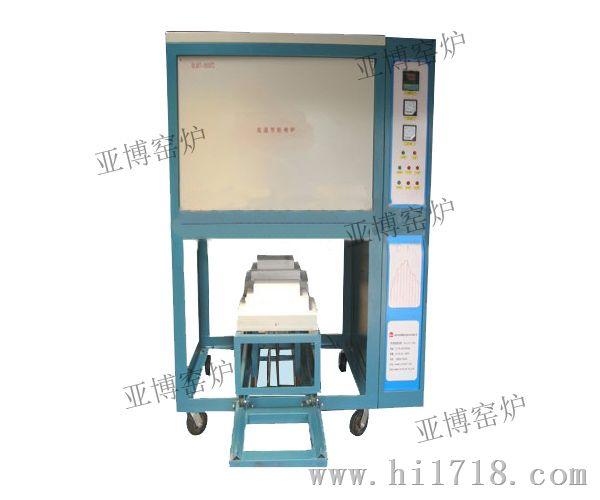 高温升电动液压升降炉图片_高清图_细节图-洛阳市特-.图片