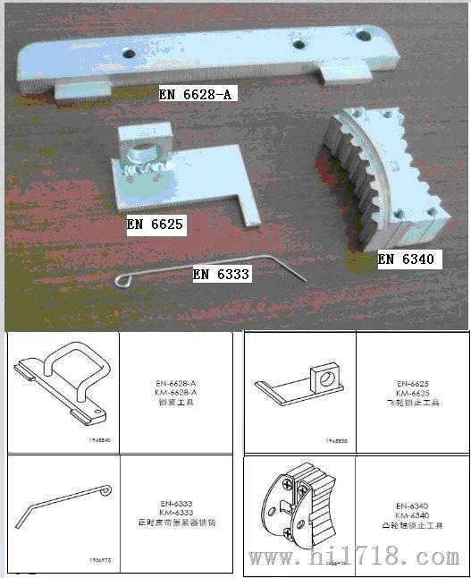 科鲁兹led发动机拆装台架